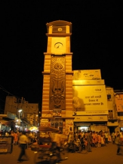 Deoghar Clock Tower